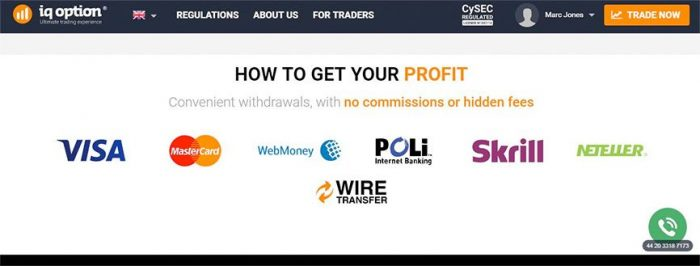 iqoption deposit and withdrawals